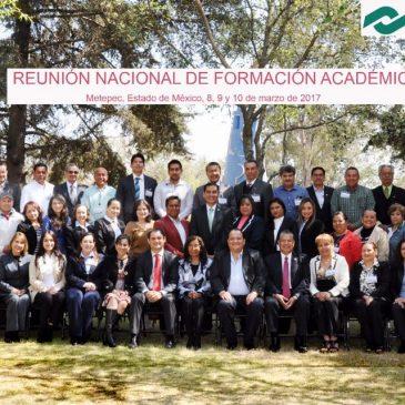"""CONALEP CAMPECHE PARTICIPA EN LA """"REUNIÓN NACIONAL DE FORMACIÓN TÉCNICA"""""""