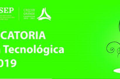 "Convocatoria Concurso ""Innovación Tecnológica Conalep Campeche"""